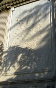 Library Inscription