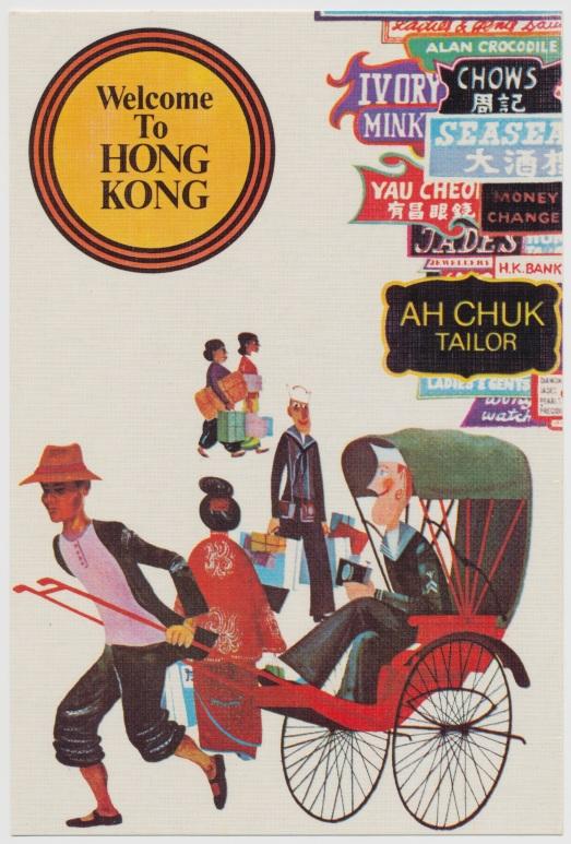 Ah Chuk postcard 1976